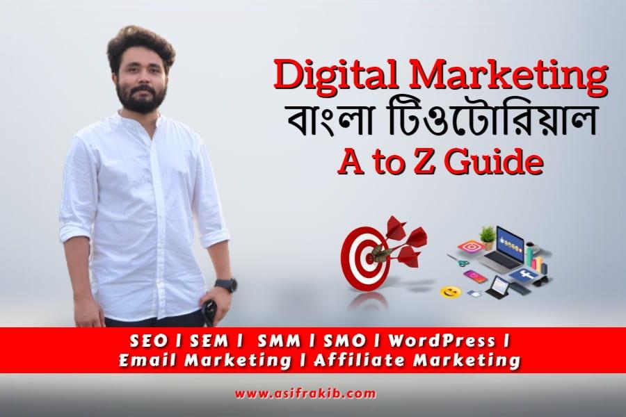 Digital Marketing Bangla Tutorial Become A Digital Marketer Beginner Guide
